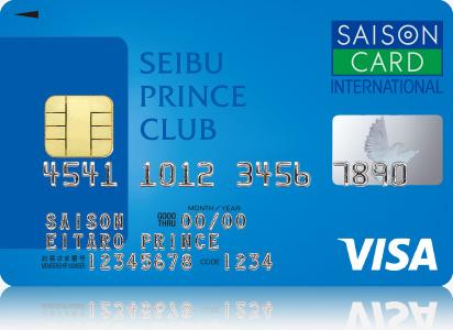 SEIBU PRINCE CLUBカード、SPC、PSS、