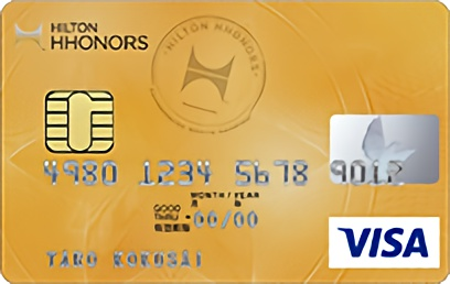 ヒルトン、VISA、カード