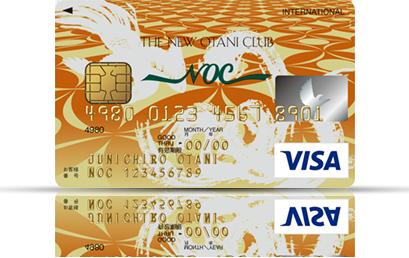ニューオータニ、カード、VISA