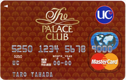 パレスクラブ、カード、会員