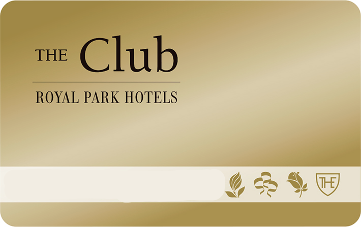 ザ クラブ・ロイヤルパークホテルズ