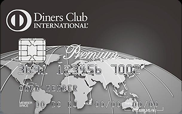 ダイナース、プレミアム、カード
