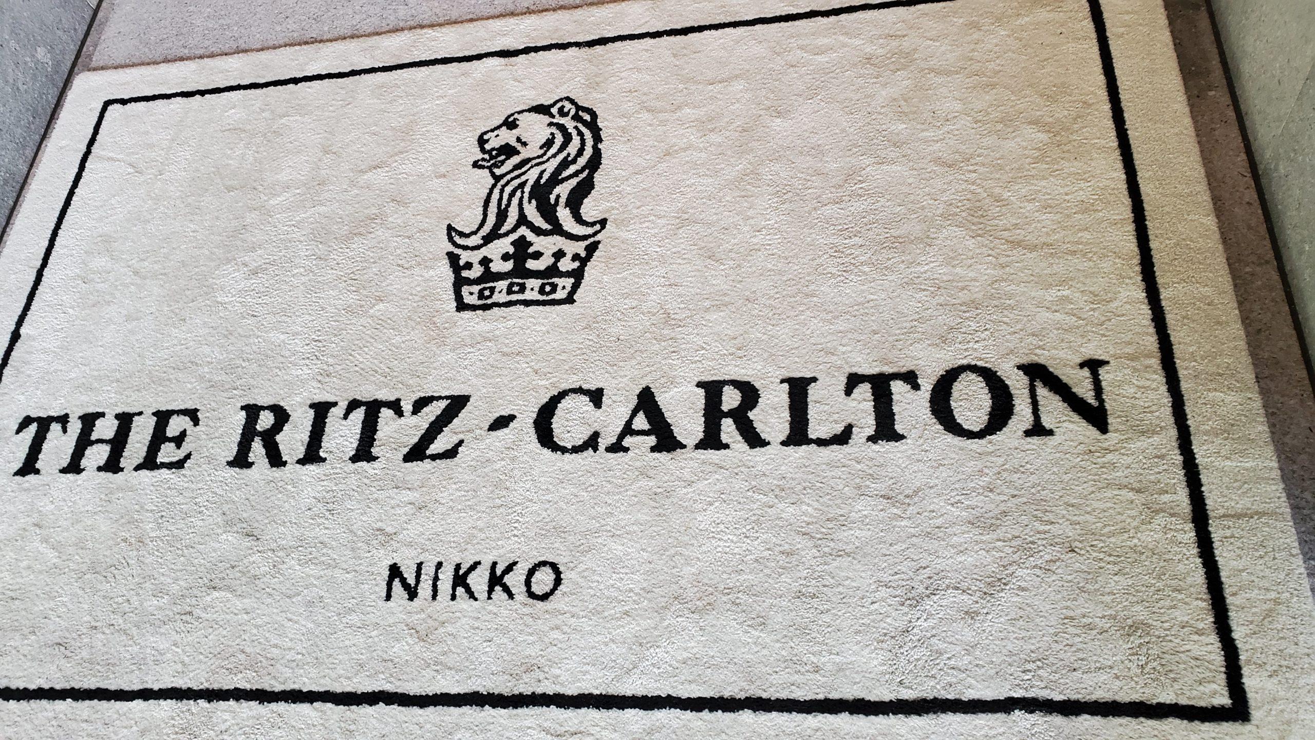 リッツ日光、ritz nikko
