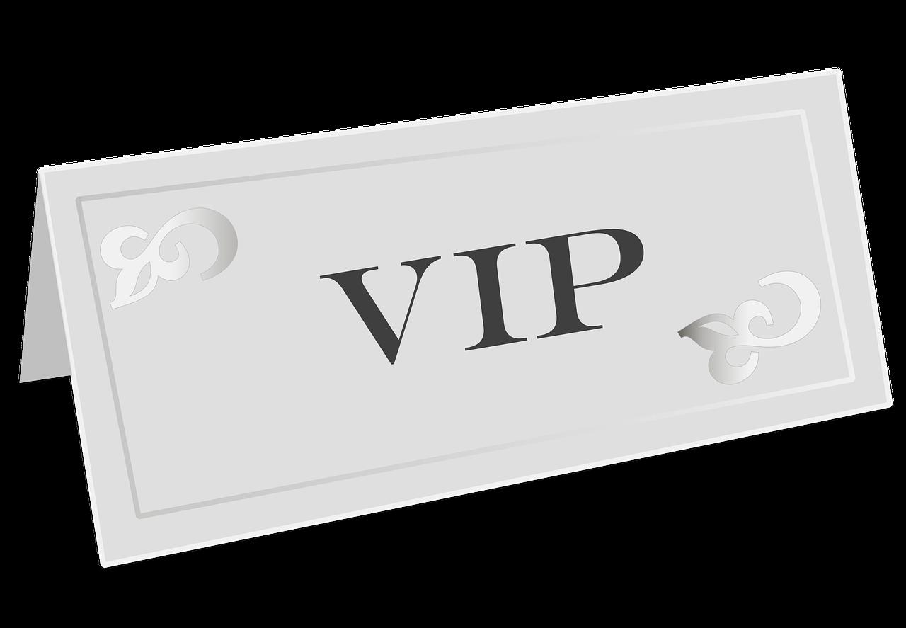 VIP、特別