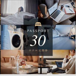 日本ホテル株式会社、イベント