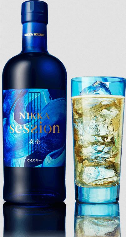 ニッカ、ウィスキー、セッション
