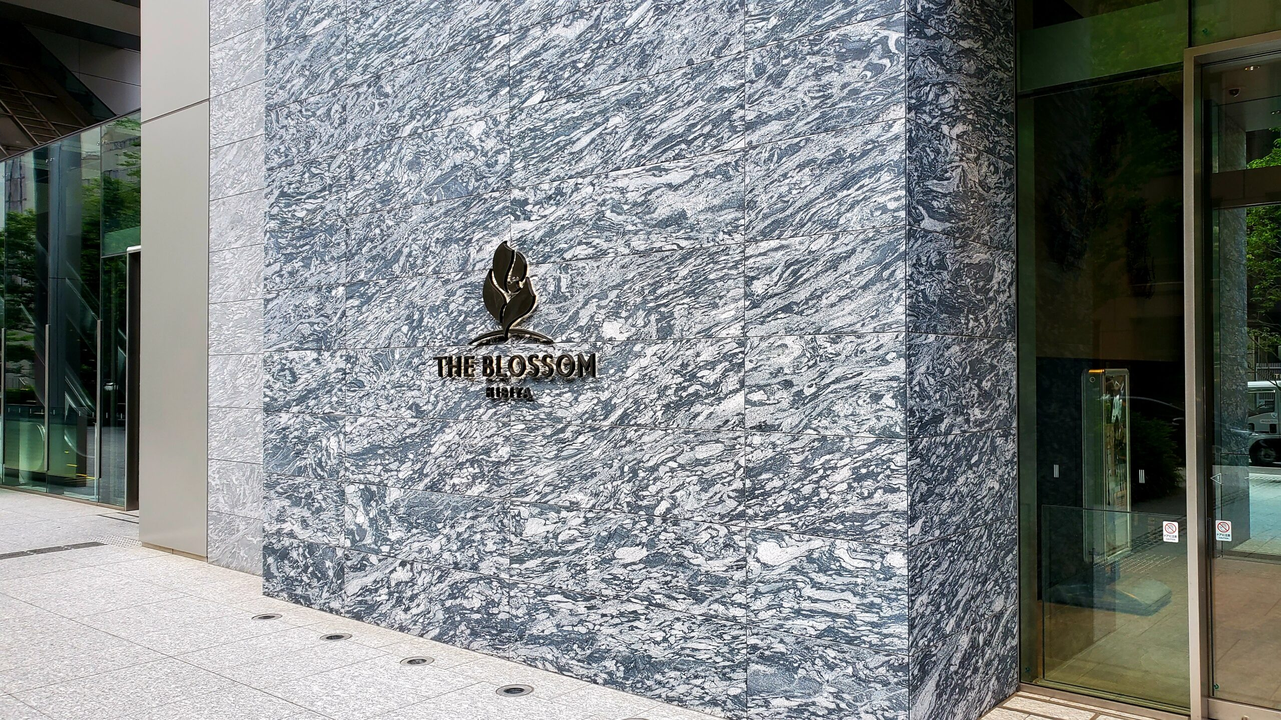 THE BLOSSOM HIBIYA(ザ ブラッサム 日比谷)